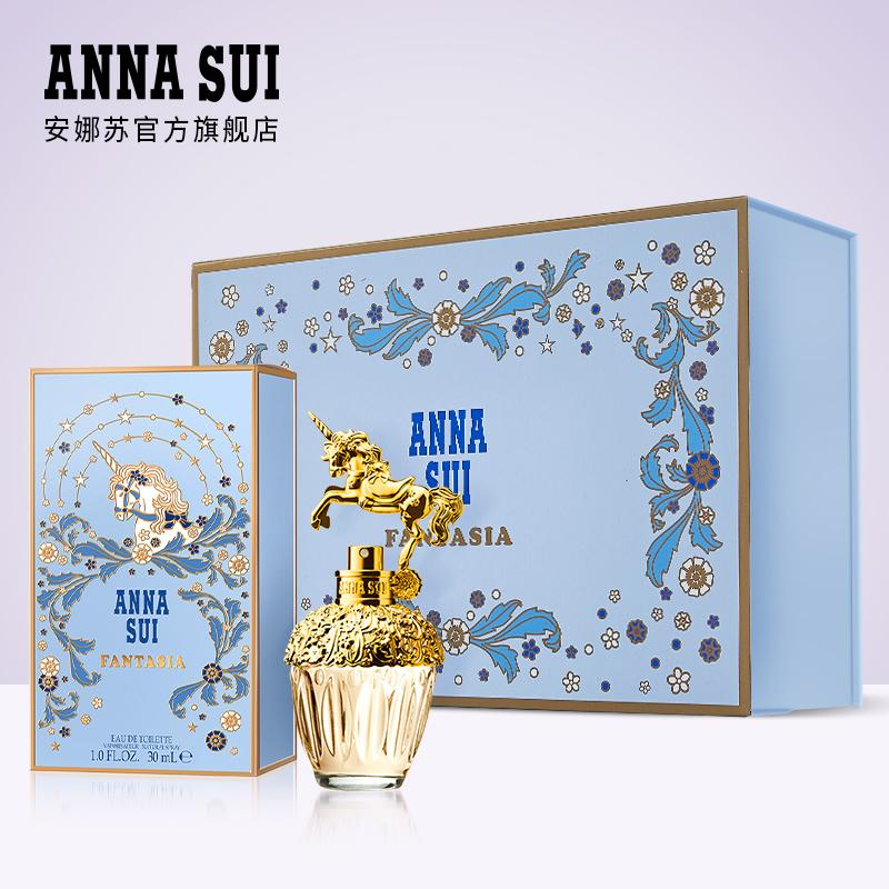 王子异同款 安娜苏网红 独角兽筑梦天马女士淡香水 赠天马礼盒