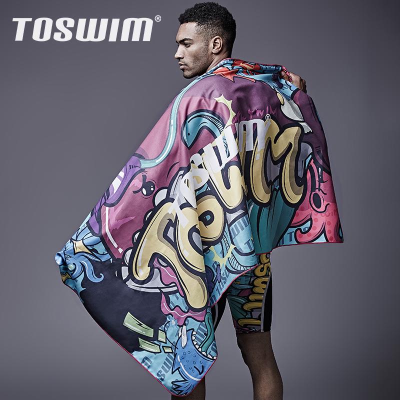 TOSWIM拓胜速干浴巾旅行沙滩巾运动毛巾游泳浴巾吸水速干成人浴巾