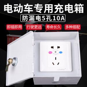 户外防盗电源插座带锁插座盒防水盒