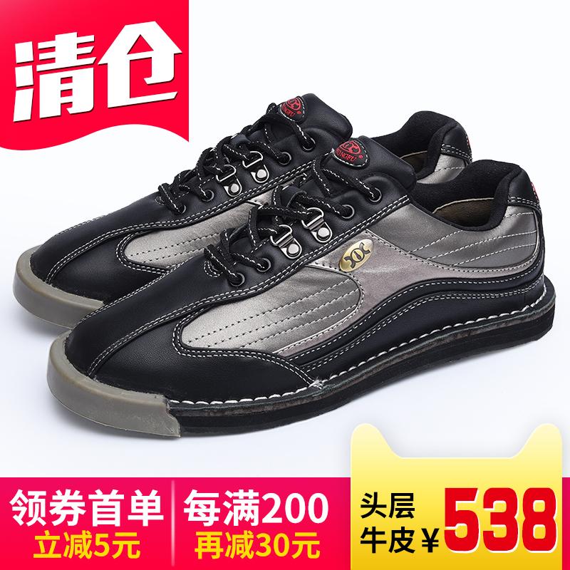 【 марка зазор 】XOYONGFU боулинг обувной мужской лицевая коровья кожа частное домой действительно боулинг обувной