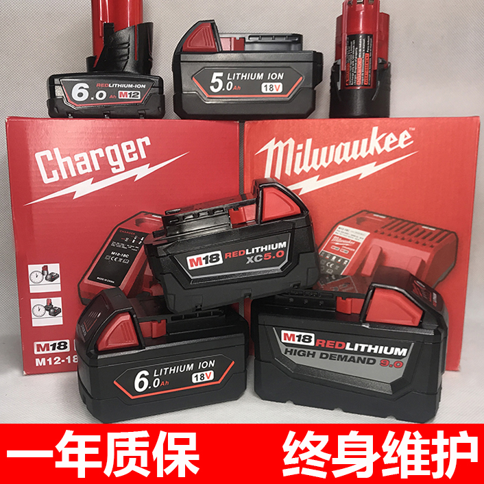 Milwaukee 18V lithium battery original M12 charger hand electric impact drill ice drill power tool 569.0ah
