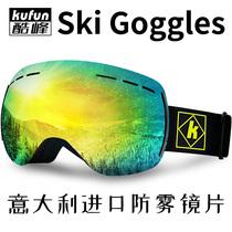 户外专业滑雪镜防雾风沙眼镜男女大人儿童登山防雪盲紫外线护目镜