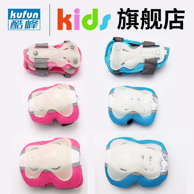 儿童轮滑护具6件套荧光夜光护腕