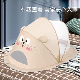 宝宝儿童婴儿床上蚊帐罩婴童防蚊罩小孩婴儿床折叠蒙古包无底通用