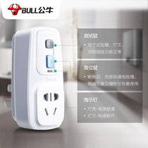 Bull anti-leakage protector socket automatically cut off the power plug leakage protection 10A16A water heater safety