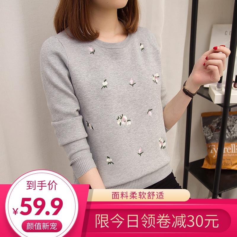 春秋季套头2020新款韩版刺绣毛衣