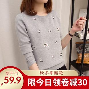 针织衫 上线衣打底衫 刺绣百搭长袖 外穿 韩版 2020新款 毛衣女士春秋季