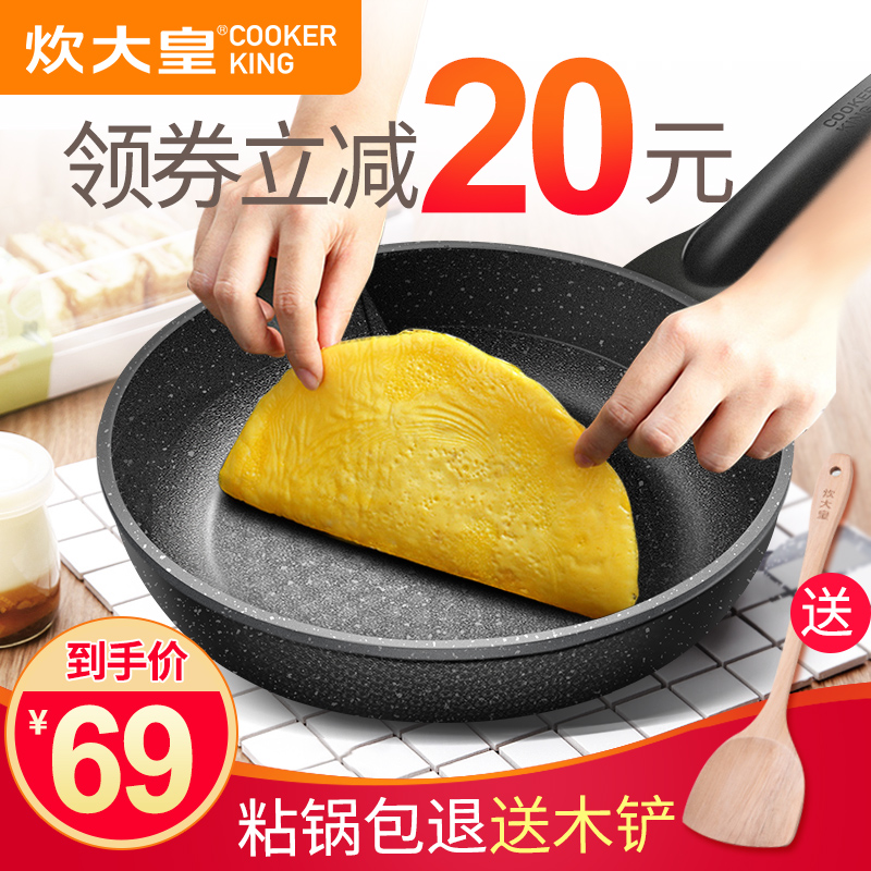 Сковороды с антипригарным покрытием Артикул 590577425025
