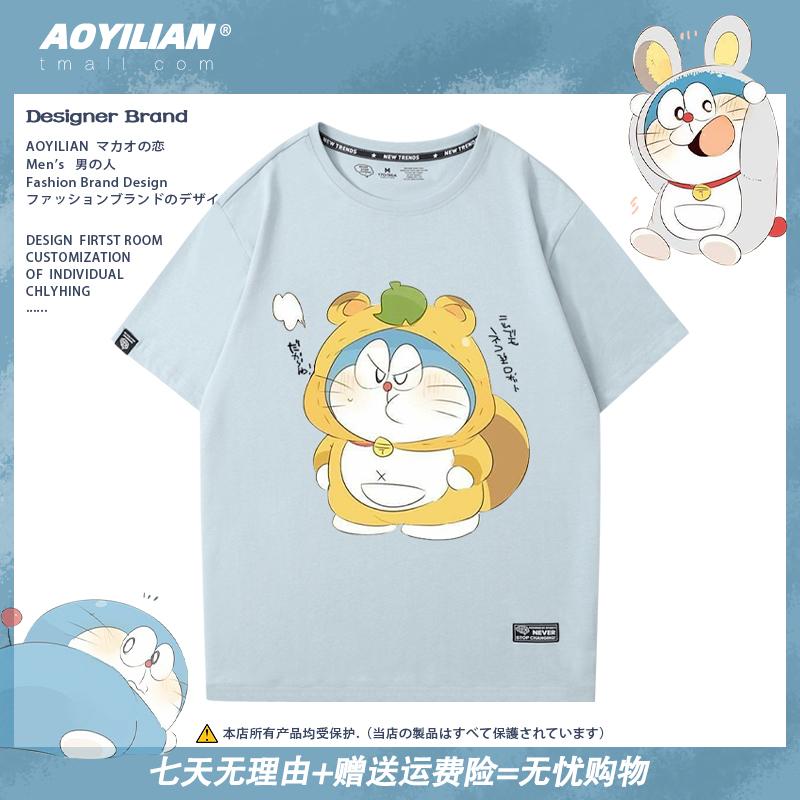 哆啦A梦叮当猫动漫短袖日系二次元可爱情侣装纯棉夏季宽松半袖潮