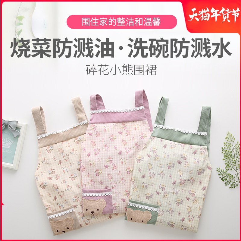围裙家用厨房防水防油女时尚韩版可爱日系围腰田园做饭工作服裙子