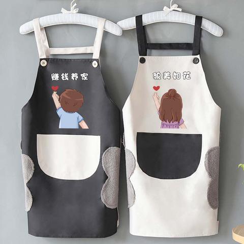 围裙厨房家用防水防油网红做饭女夏季薄款工作服男士围腰2021新款