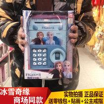 日本购带锁存款小型便携式多功能简单存钱罐储蓄罐儿童大人男女小