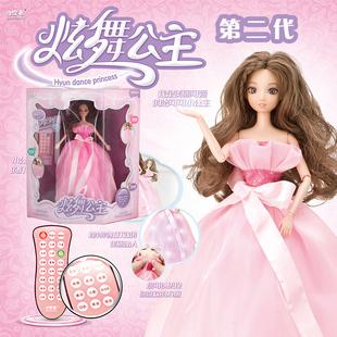 小学者炫舞公主会说话智能早教玩具
