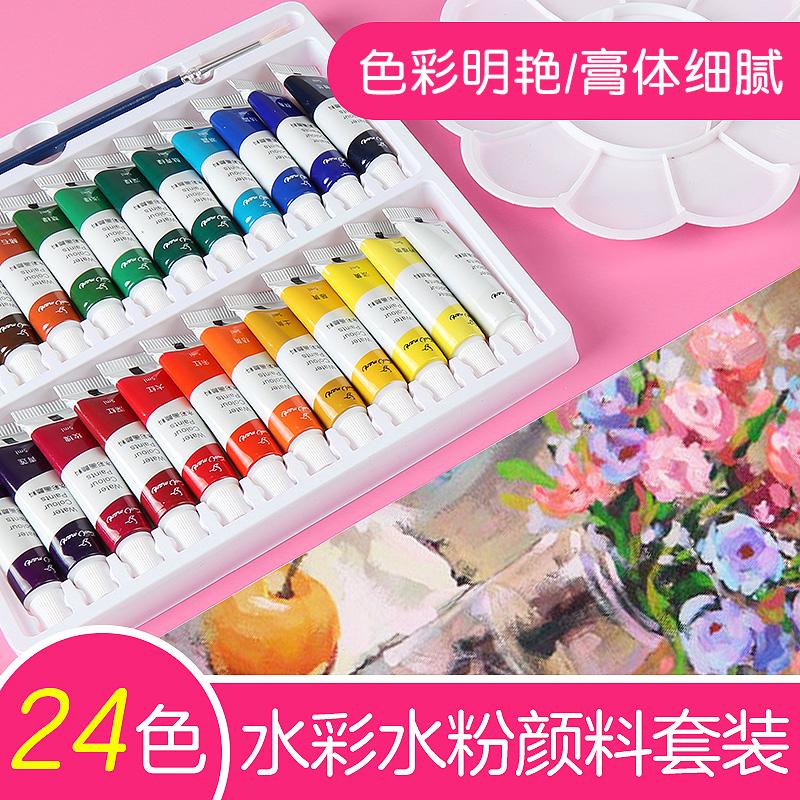 Краски для рисования Артикул 599549568753