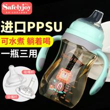 ppsu鸭嘴杯大宝宝学饮杯婴儿带吸管杯两用儿童水杯奶瓶喝水杯子