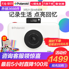 Полароид Polaroid SNAP TOUCH