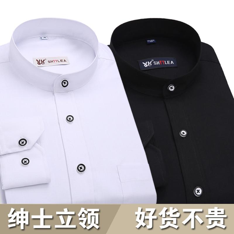 秋季の男性の中華の襟のシャツの男性の長袖の白色のパーマフリービジネススーツのカジュアルな丸首のシャツの男性