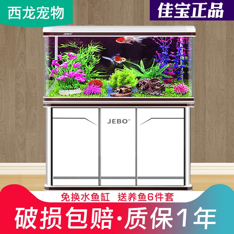 佳宝鱼缸水族箱 生态客厅中小型超白玻璃桌面热带金鱼缸造景装饰,可领取20元天猫优惠券