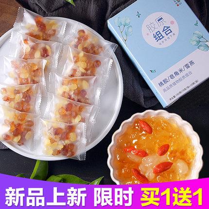 【2盒40次量】桃胶雪燕皂角米组合 皂角米旗舰店正品天然野生桃胶
