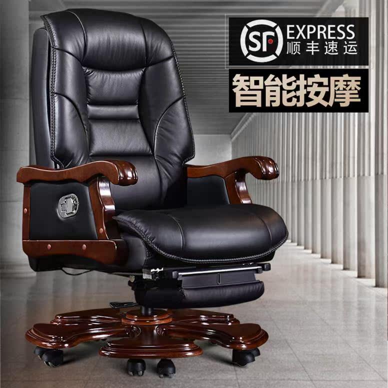 办公椅木质 实木老板椅真皮电脑椅家用实木商务大班椅可躺办公椅
