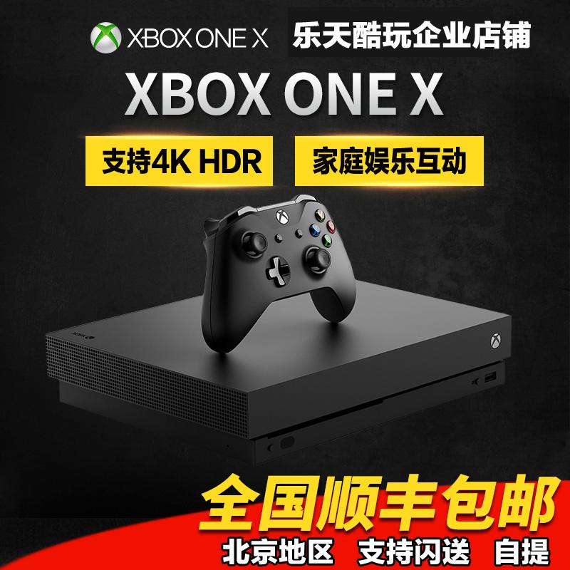 XBOXONE X 天蝎座 project scorpio xbox one x 游戏主机 现货