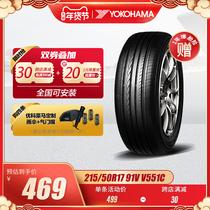 优科豪马(横滨)轮胎 215/50R17 91V V551C 适用于本田杰德
