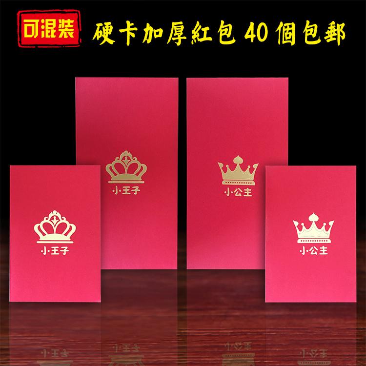 Конверты для Китайского нового года Артикул 552568613939