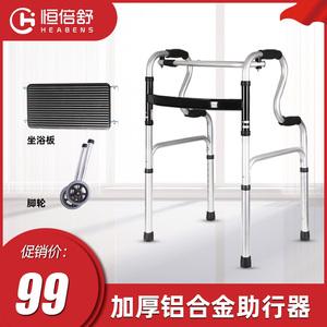 助行器老人拐杖辅助行走器残疾人助步器扶手架走路老年学步车助力