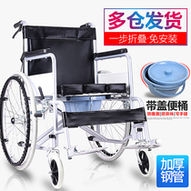 Constant times Comfort Wheelchair folding lightweight small belt sitting on multifunctional old person portable disabled elderly Ultra Light trolley