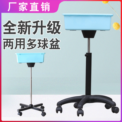 Crown table tennis special mobile multi-ball baskets multi-ball racks multi-cylinder ball collectors nets collection baskets and multi-ball basins