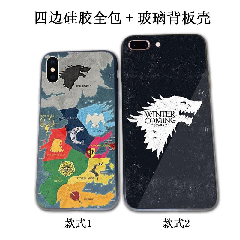 Power game the stark family applies xsmax case iPhone 8plus glass vivonexy75