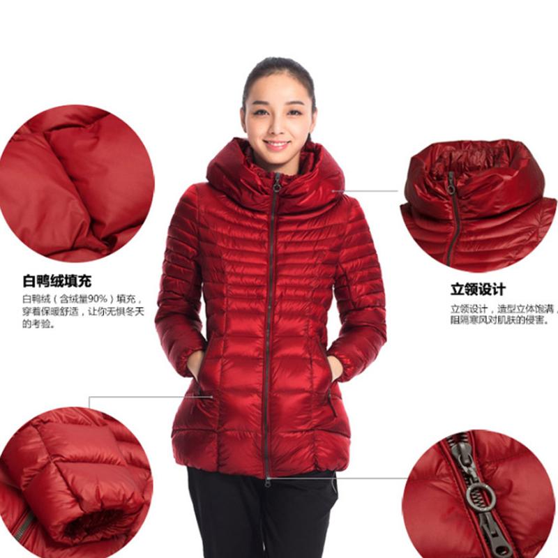 Letu down womens Sports Life Series womens light down wear-resistant comfortable sports top eymk004