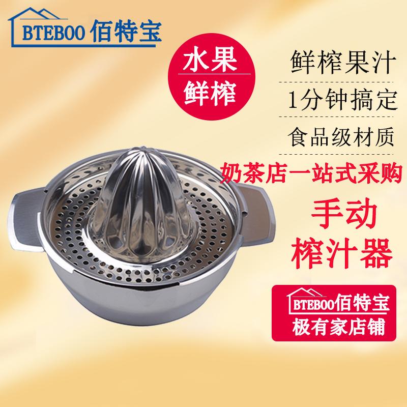 HYU兒童榨汁機不鏽鋼手動榨汁器水果原汁機擠壓機壓榨檸檬橙子器