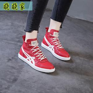 CCVV女鞋2021秋季新款真皮高帮鞋板鞋韩版系带平底百搭运动小白鞋