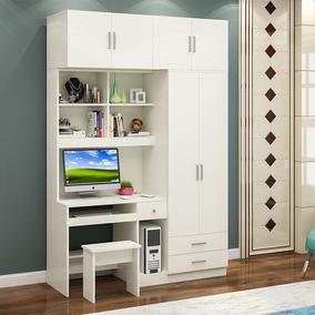 现代简约台式家用电脑桌组合带衣柜