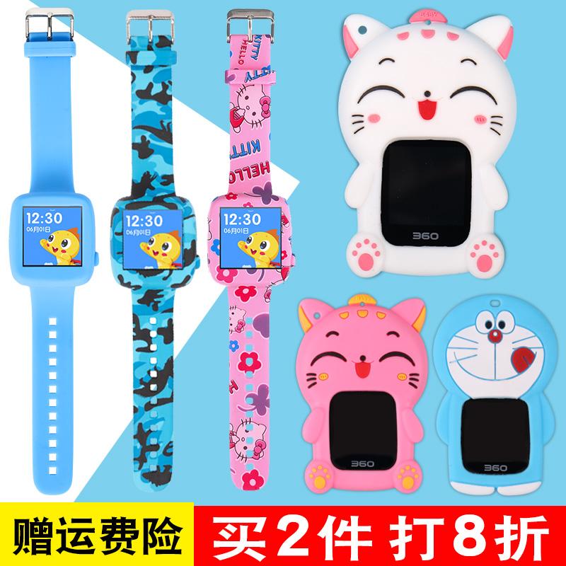 Применимый 360 ребенок телефон наручные часы группа пакистан следовать дракон se наручные часы ремешок для часов оболочка повесить за шею подвески наручные часы крышка 2 поколение монтаж