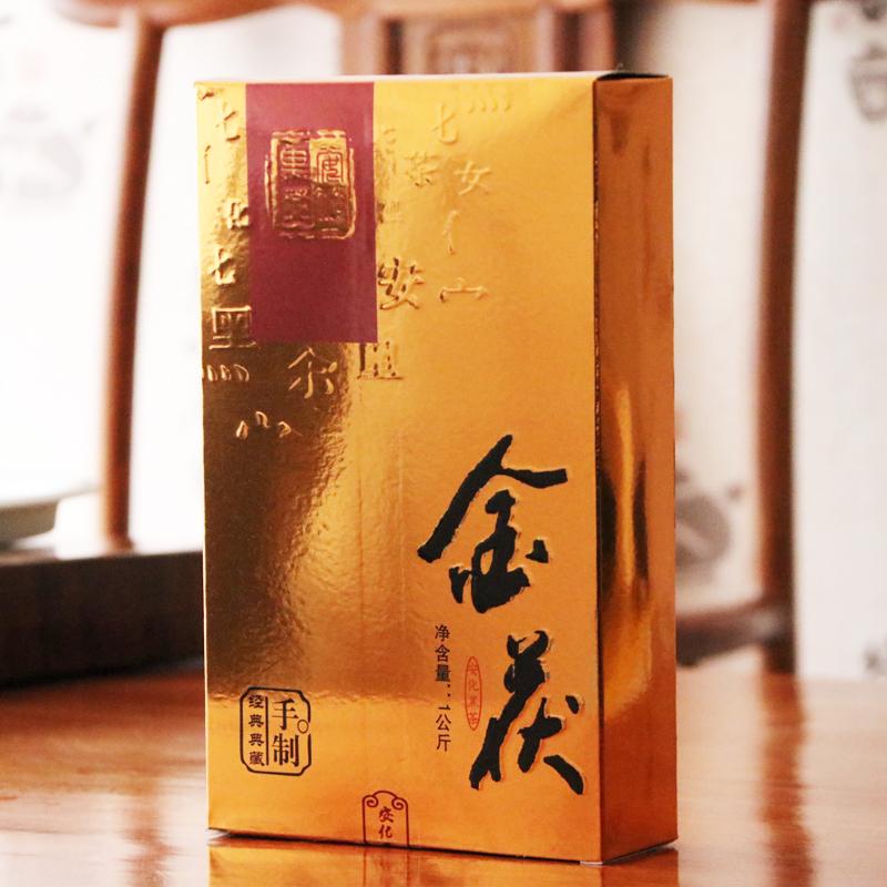 Чай Анхуа Артикул 580613193092