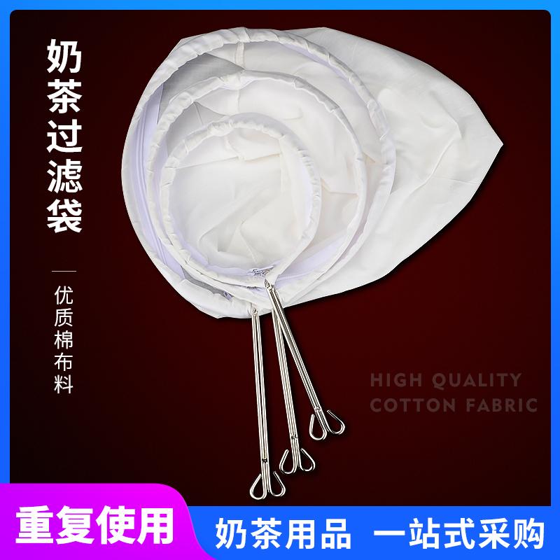 港式丝袜奶茶茶叶豆浆过滤袋工具拉茶袋冲茶袋过滤纱布奶茶店用品