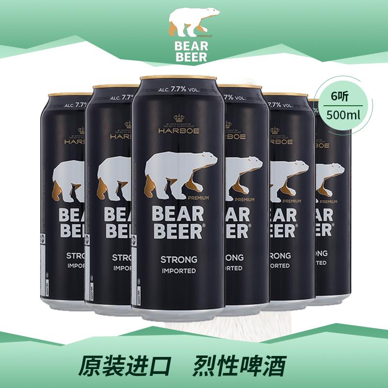 进口啤酒豪铂熊烈性啤酒500ml*6听装 烈性啤酒高度外国啤酒