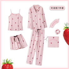 Anzhi with pajamas women spring and autumn long-sleeved strawberry seven-piece summer cotton cute home service harness can be worn outside suit