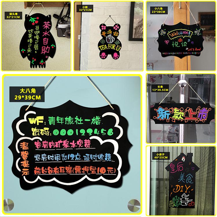 2 блока бесплатная доставка по китаю Простой стиль двухсторонний доступный для записи небольшой черный панель магазин стандартный Цена Главная Креативная настенная подвеска дверь марка