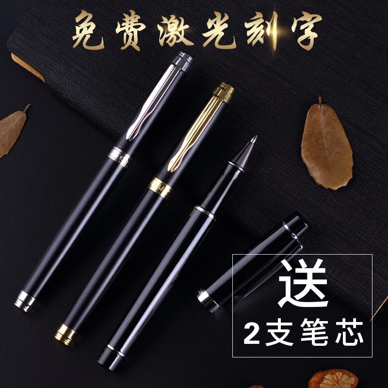 寶克1.0中性筆金屬刻字寶珠筆0.7mm老闆商務簽字筆訂製粗學生用黑