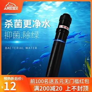 森森鱼缸水族箱UV紫外线杀菌灯鱼池灭菌灯CUV303/305/505/510除藻