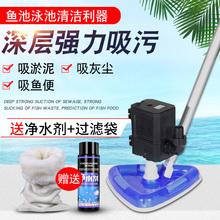 鱼池吸污机泳池吸污泵水池底清洗清洁机鱼池水下吸尘器吸粪器小型