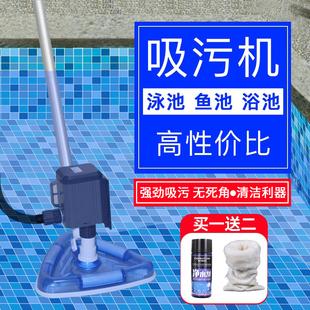 鱼池吸污机泳池吸污泵变频水池底清洗机池塘水下吸尘器吸粪器小型