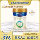 【新客入会减50】皇家美素佳儿 荷兰原装进口奶粉2段800g*1罐