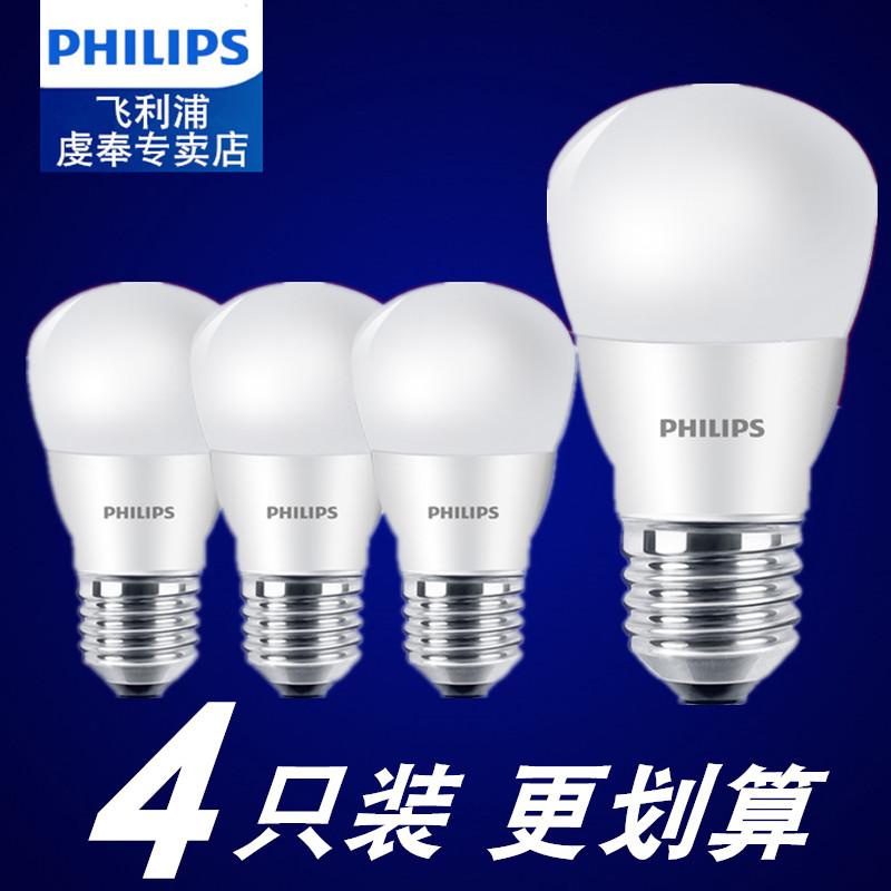 �w利浦led�襞�e27螺口照明光源e143.5w瓦四只�b家用超亮�能�襞�