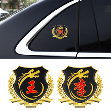 Baijiaxing car stickers 3D stereo side logo national flag car surname tail logo exterior decoration VIP body metal car logo