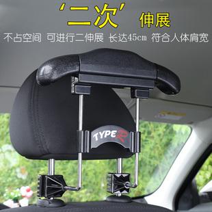 汽车可伸缩车载多功能衣架车用不锈钢西装四季挂衣服椅背衣架
