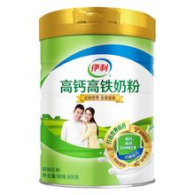 Iri High Calcium and High Iron Milk Powder 900g Canned Adult, Male and Young Students Nutritional Breakfast Milk Powder